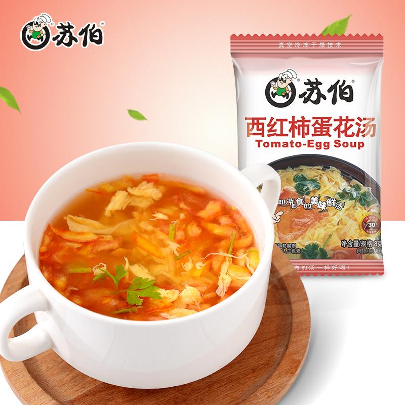 西红柿蛋花汤8g彩包速食汤