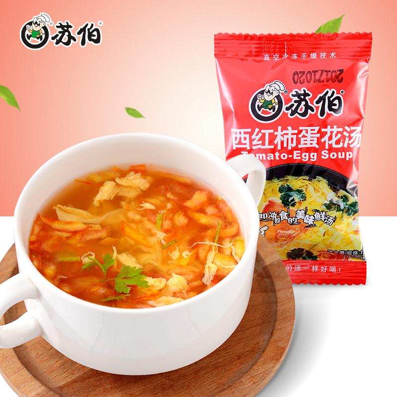 西红柿蛋花汤12g彩包速食汤