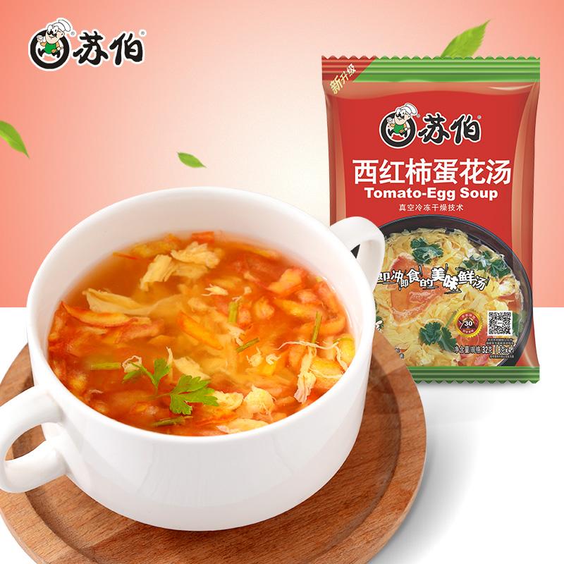 西红柿蛋花汤大袋装速食汤