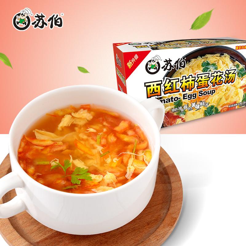 西红柿蛋花汤盒装速食汤