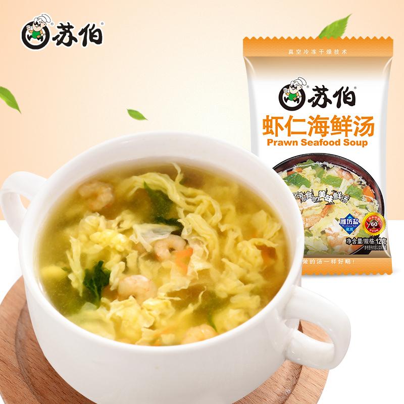 虾仁海鲜12g速食汤