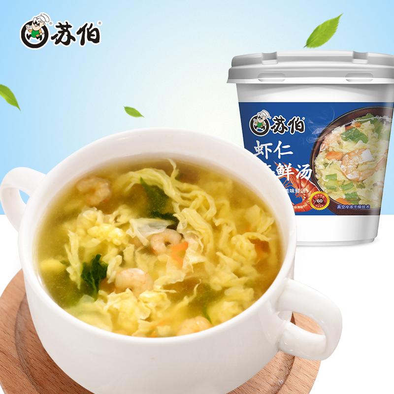 虾仁海鲜杯装12g速食汤