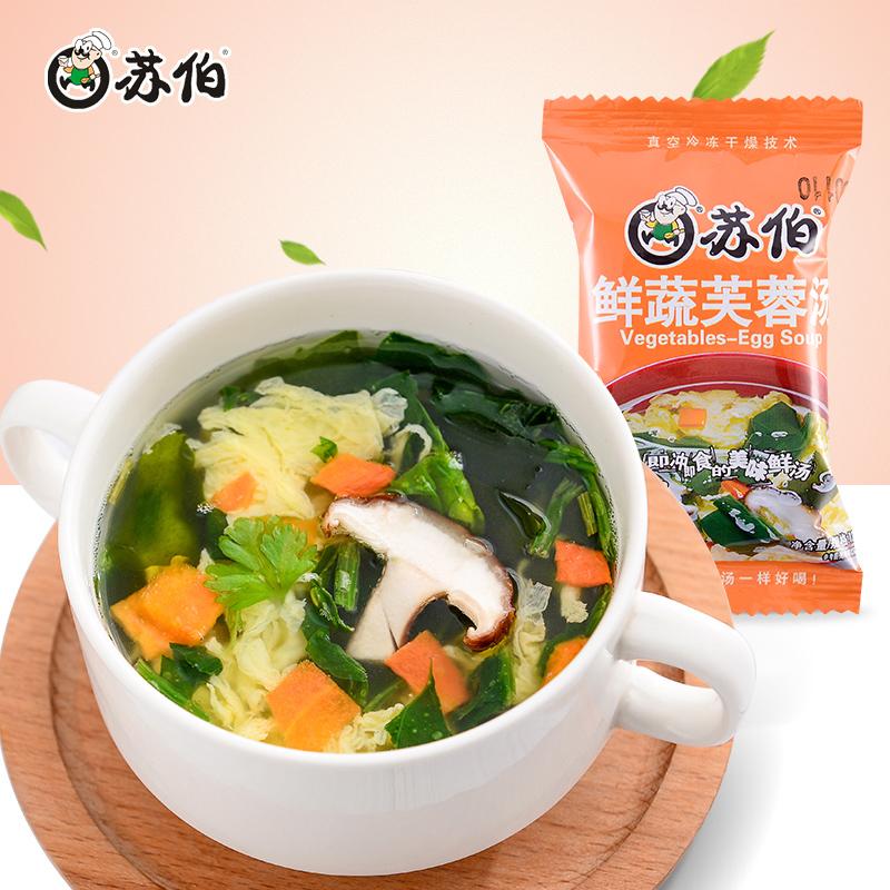 鲜蔬蛋花汤12g速食汤