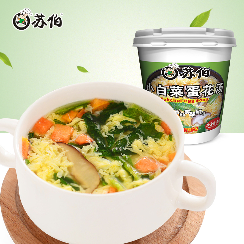 小白菜蛋花汤杯装速食汤