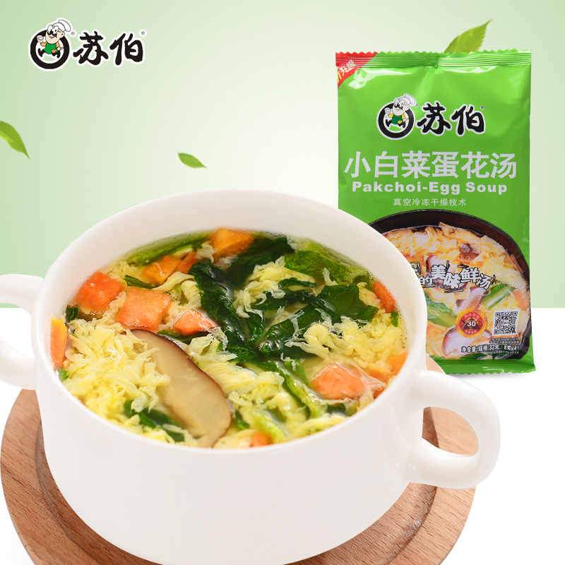 大袋装小白菜蛋花速食汤