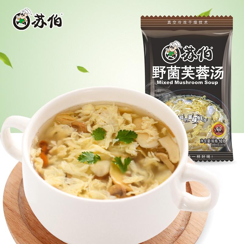 野菌芙蓉10g速食汤