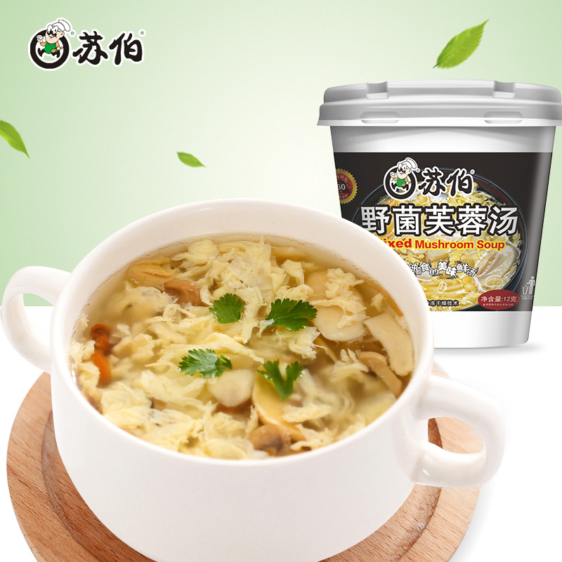 杯装野菌芙蓉速食汤