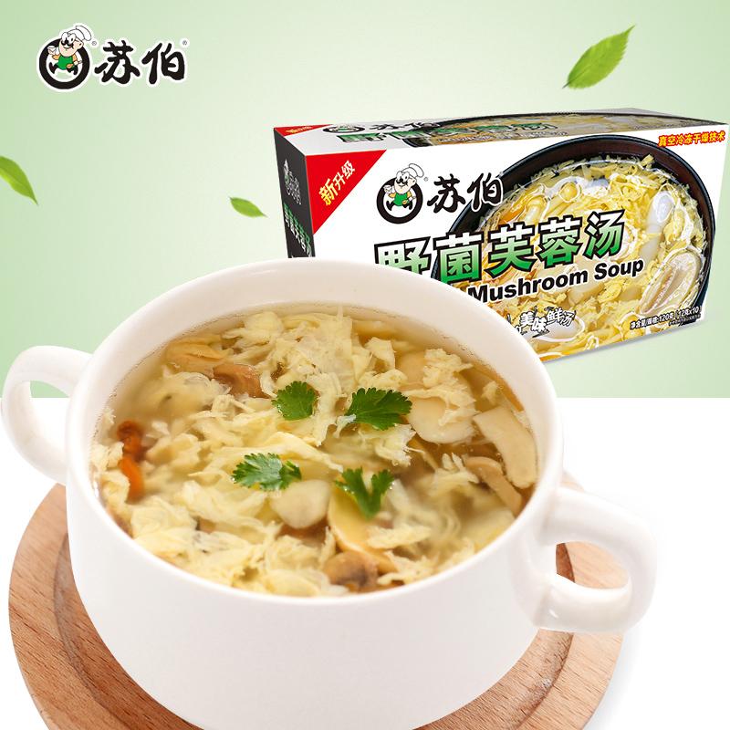 盒装野菌芙蓉蛋花速食汤