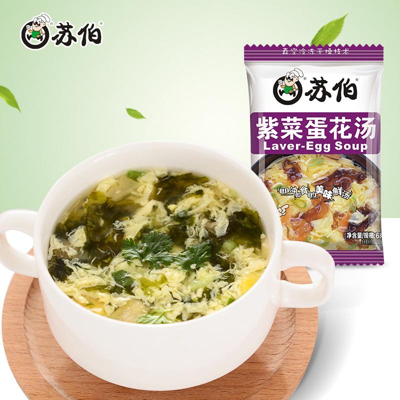 苏伯6g装紫菜蛋花速食汤