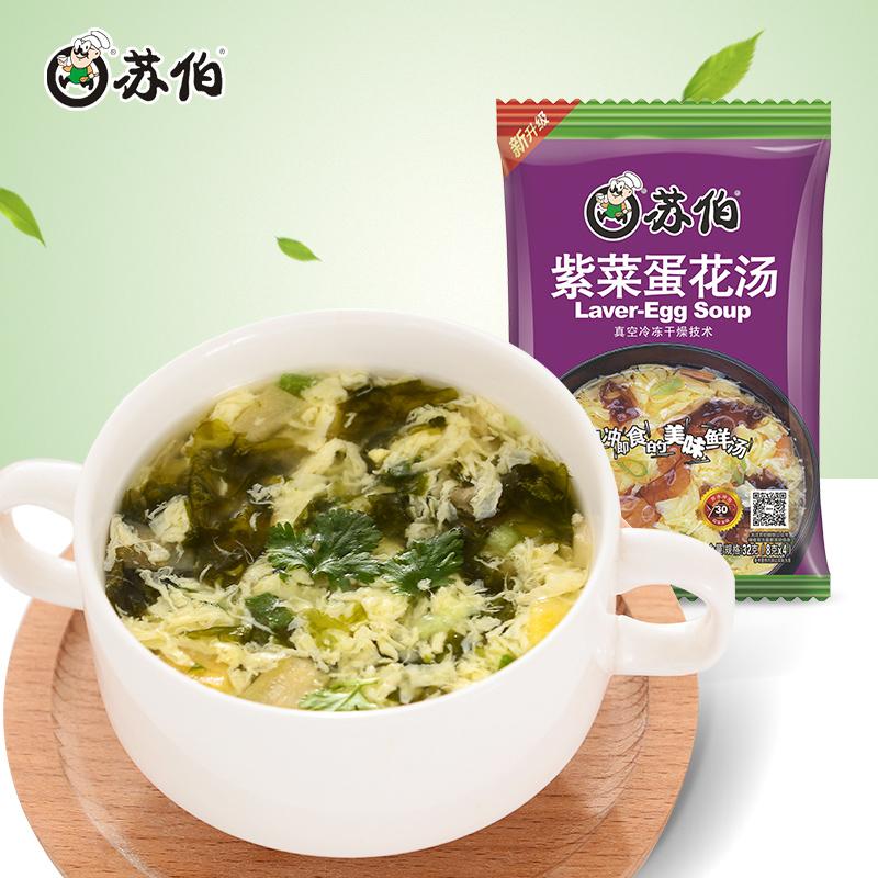 大袋装紫菜蛋花速溶汤