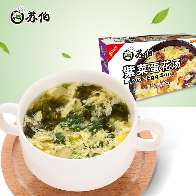 盒装紫菜蛋花速溶汤