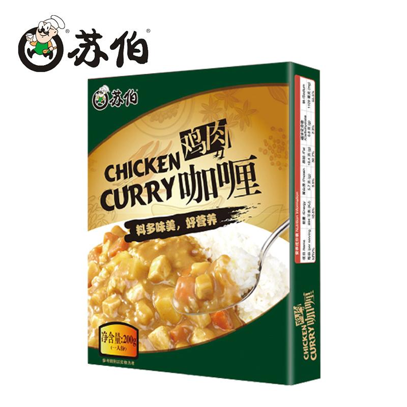 盒装鸡肉咖喱