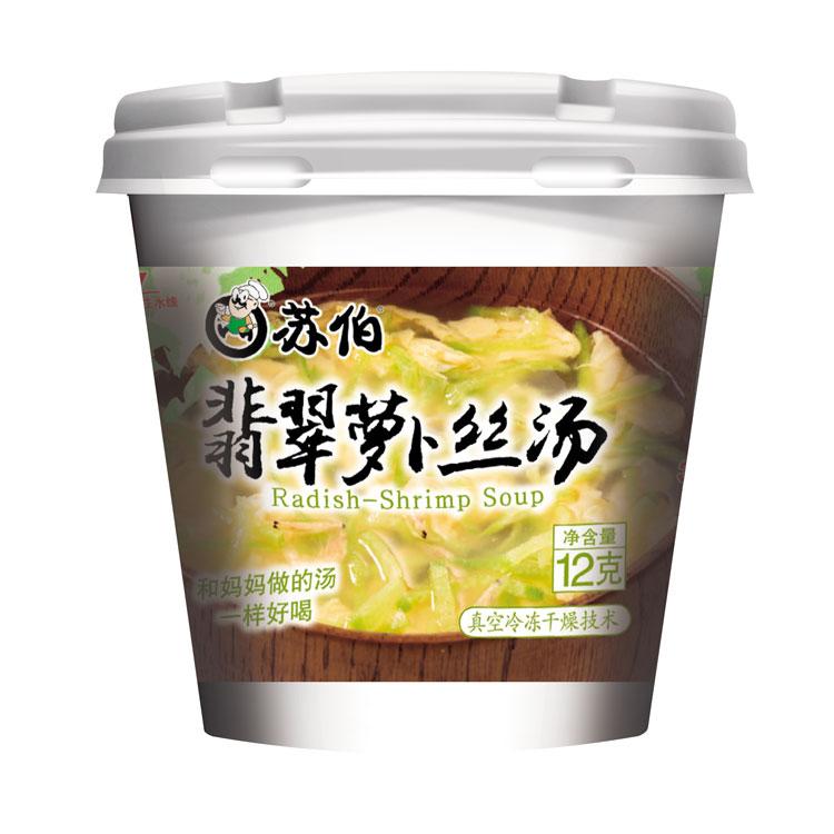 翡翠萝卜丝汤