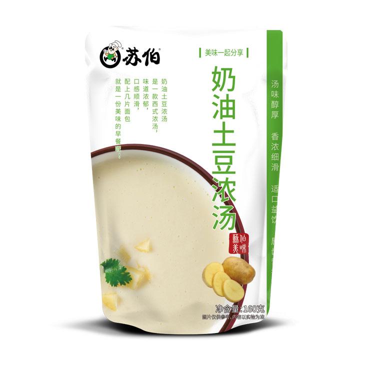 奶油绿豆浓汤