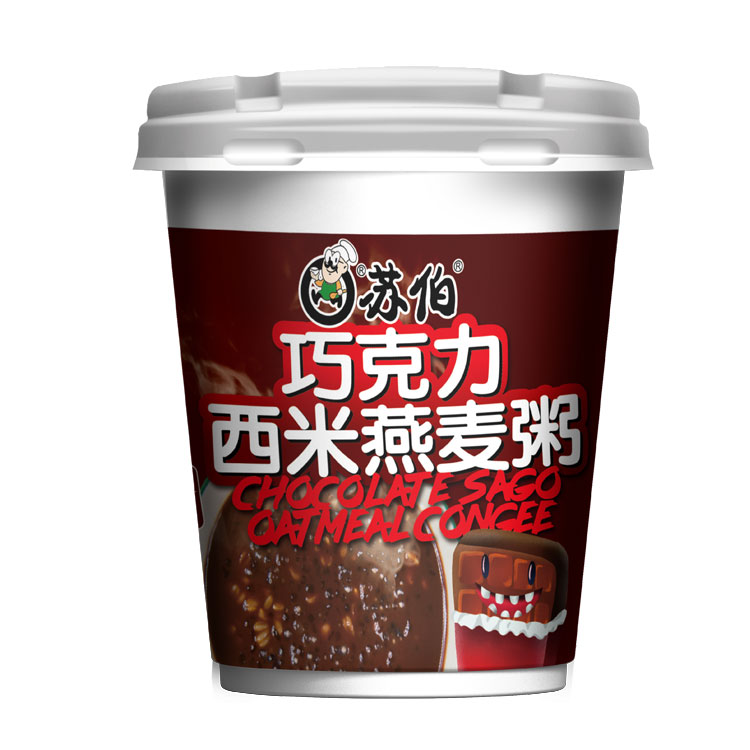 巧克力西米燕麦粥
