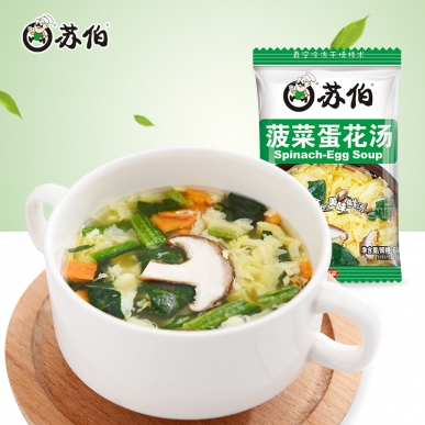 菠菜蛋花汤6g速食汤