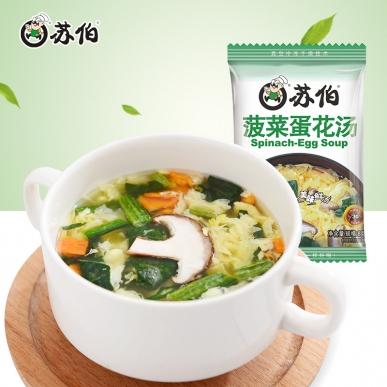 菠菜蛋花汤8g速食汤