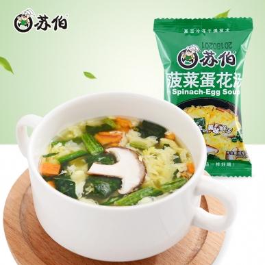 菠菜蛋花汤12g速食汤
