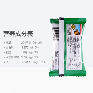 http://www.subofood.com/data/images/product/thumb_20181227083739_416.jpg