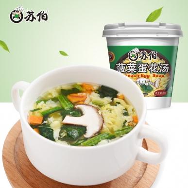 苏州菠菜蛋花汤杯装速食汤