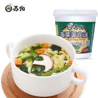http://www.subofood.com/data/images/product/thumb_20181227084518_772.jpg