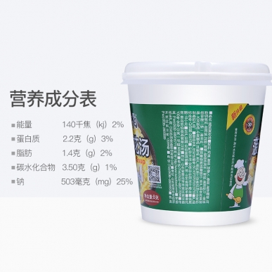 http://www.subofood.com/data/images/product/thumb_20181227084519_485.jpg