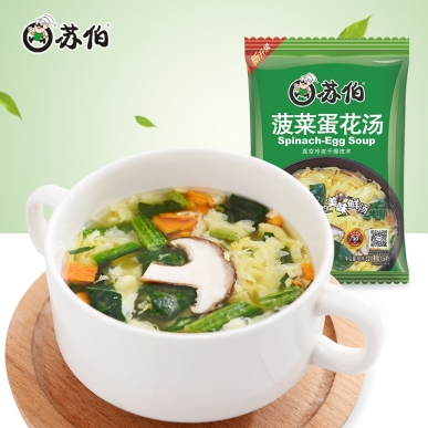 菠菜蛋花汤大袋装速食汤