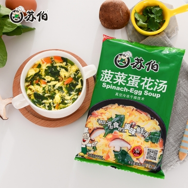 http://www.subofood.com/data/images/product/thumb_20181227085242_119.jpg