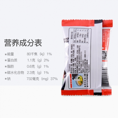 http://www.subofood.com/data/images/product/thumb_20181227115042_911.jpg