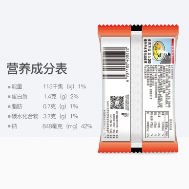 http://www.subofood.com/data/images/product/thumb_20181227120122_610.jpg