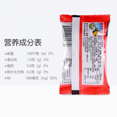 http://www.subofood.com/data/images/product/thumb_20181227142911_688.jpg