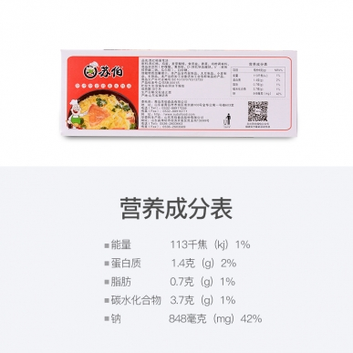 http://www.subofood.com/data/images/product/thumb_20181227151726_477.jpg