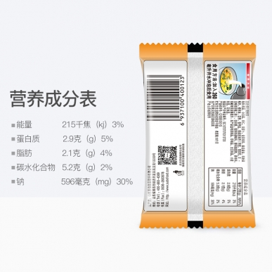 http://www.subofood.com/data/images/product/thumb_20181227155043_913.jpg