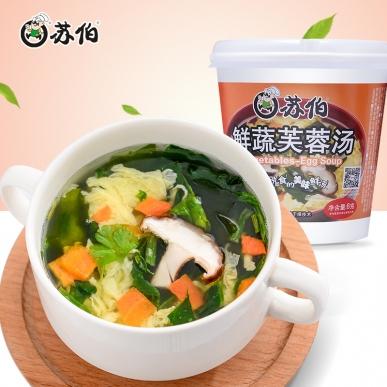 鲜蔬蛋花汤杯装速食汤