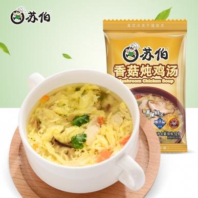 香菇炖鸡汤12g速食汤