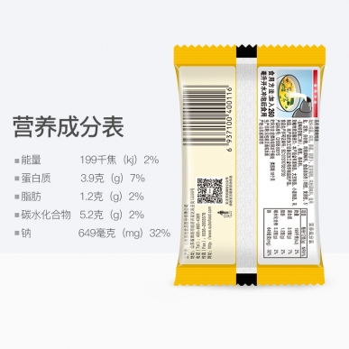 http://www.subofood.com/data/images/product/thumb_20181228093907_735.jpg