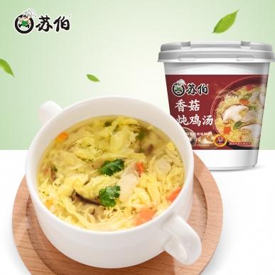 香菇炖鸡汤杯装速食汤
