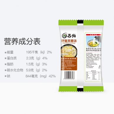 http://www.subofood.com/data/images/product/thumb_20181228144750_396.jpg