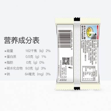 http://www.subofood.com/data/images/product/thumb_20181228152743_399.jpg