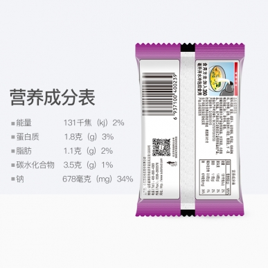http://www.subofood.com/data/images/product/thumb_20181228160815_981.jpg