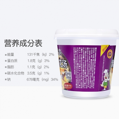 http://www.subofood.com/data/images/product/thumb_20181231134219_280.jpg