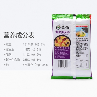http://www.subofood.com/data/images/product/thumb_20181231135435_569.jpg