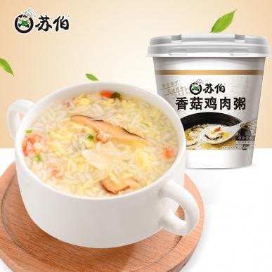 北京香菇鸡肉粥