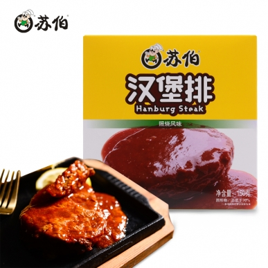 http://www.subofood.com/data/images/product/thumb_20181231155235_966.jpg