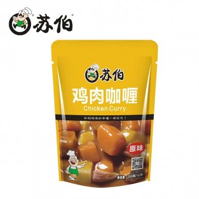 北京袋装鸡肉咖喱