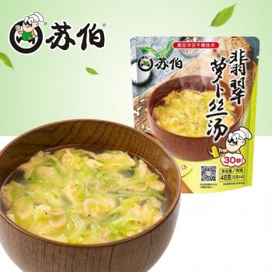 北京萝卜丝速食汤