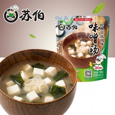 日式速食汤