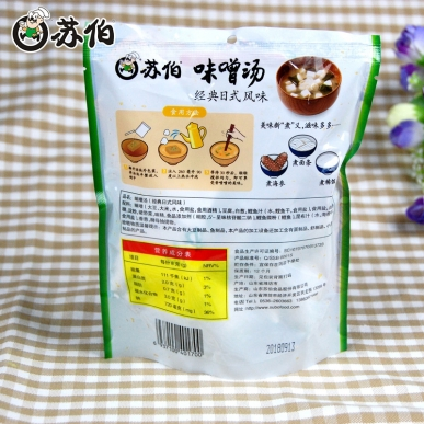 http://www.subofood.com/data/images/product/thumb_20190427114211_402.jpg