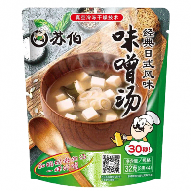 http://www.subofood.com/data/images/product/thumb_20190427114212_843.png