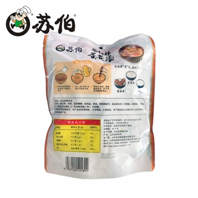 http://www.subofood.com/data/images/product/thumb_20190427114957_830.jpg